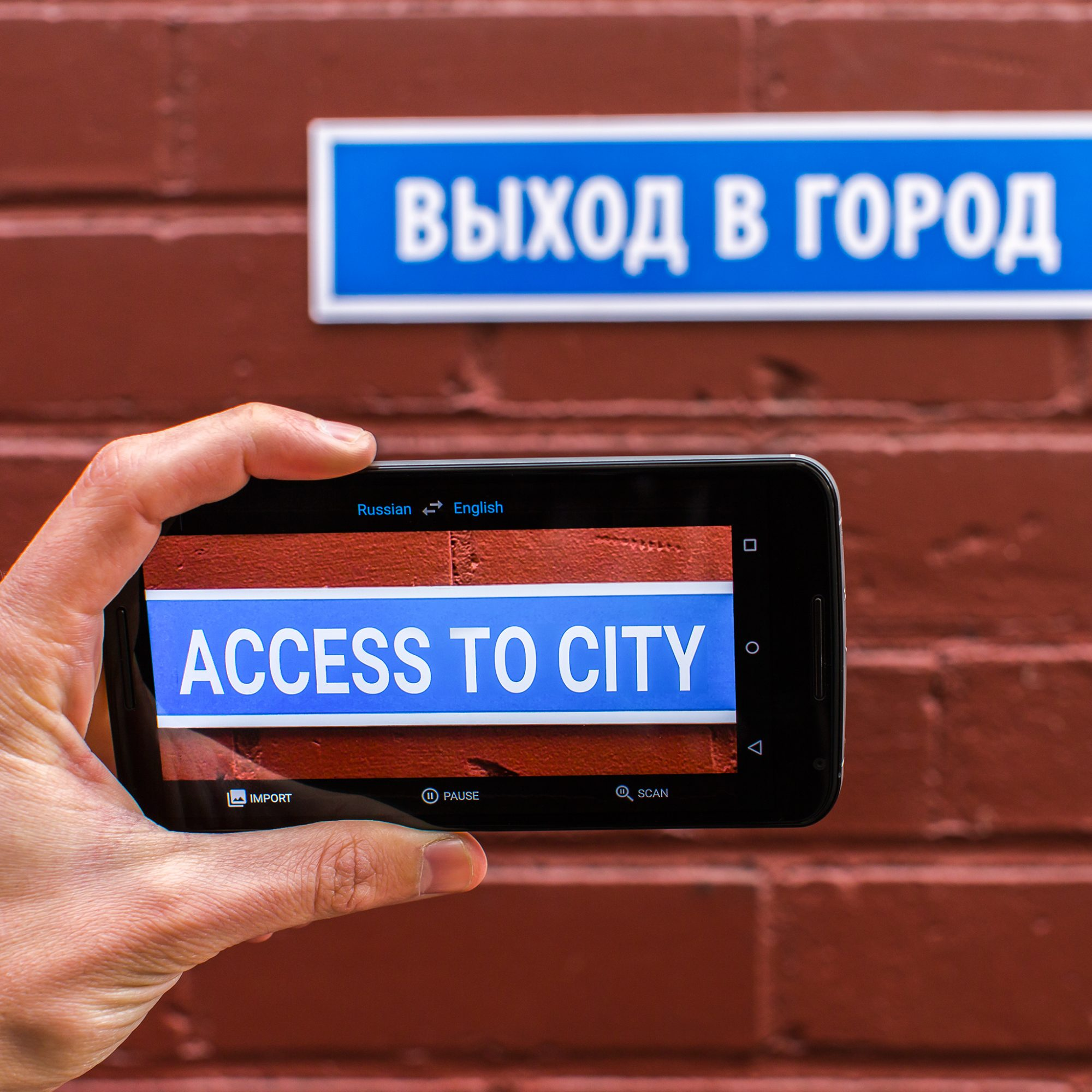 Why We Have A Love/Hate Relationship With the New Google Translate
