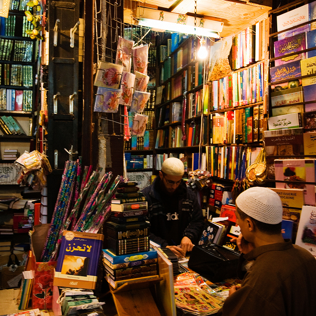 Top Books and Book Stores in Marrakesh