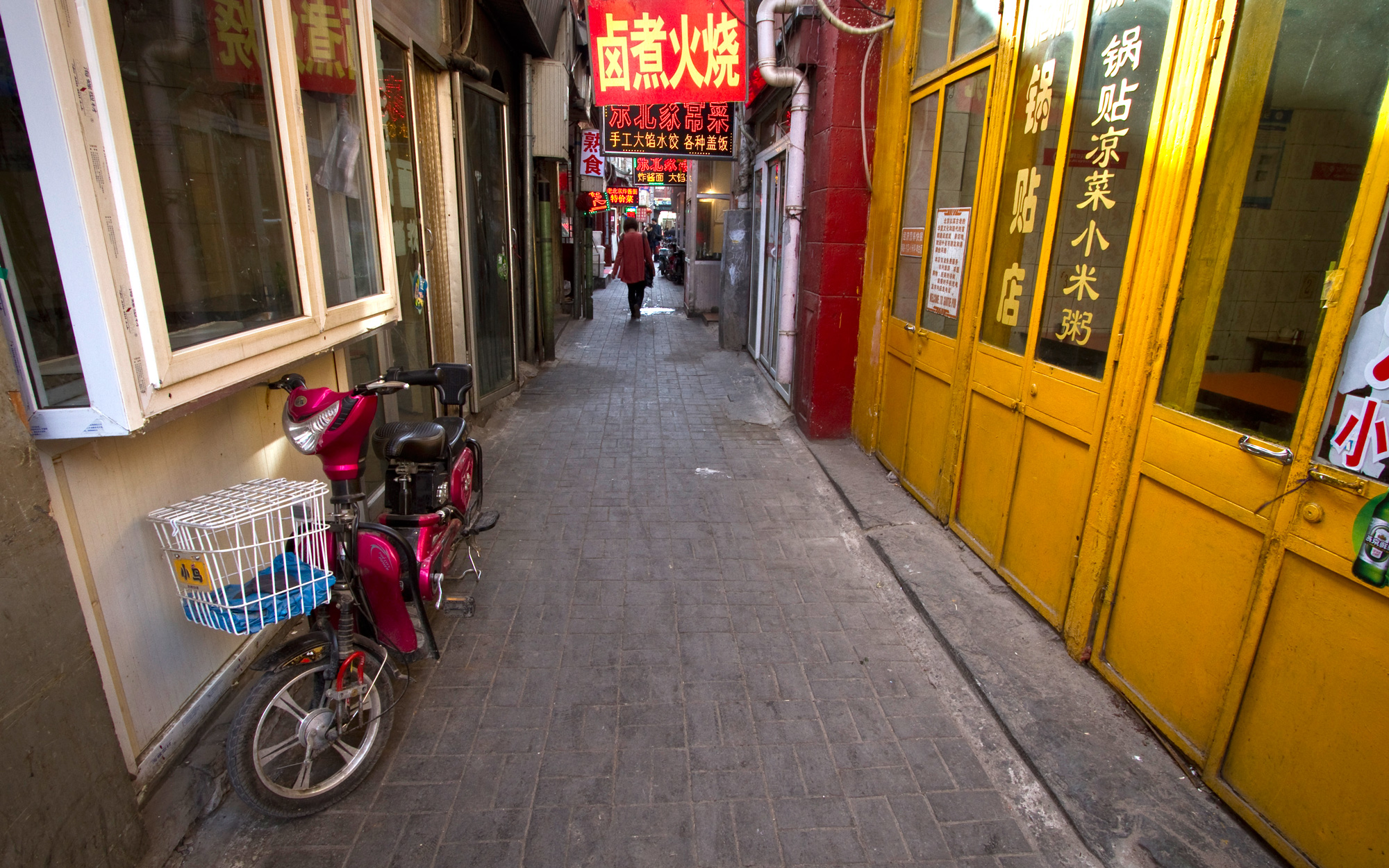Dashilar Secret Streets Beijing