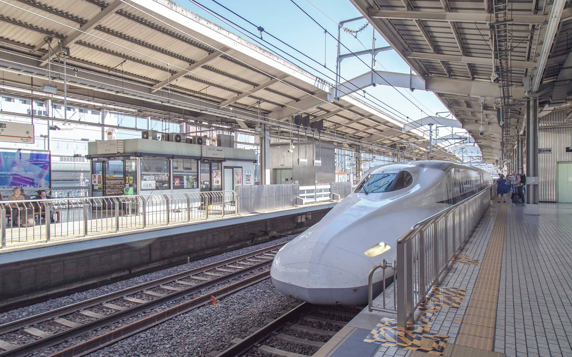 Japan's New Bullet Train Will Link Tokyo and Hokkaidō