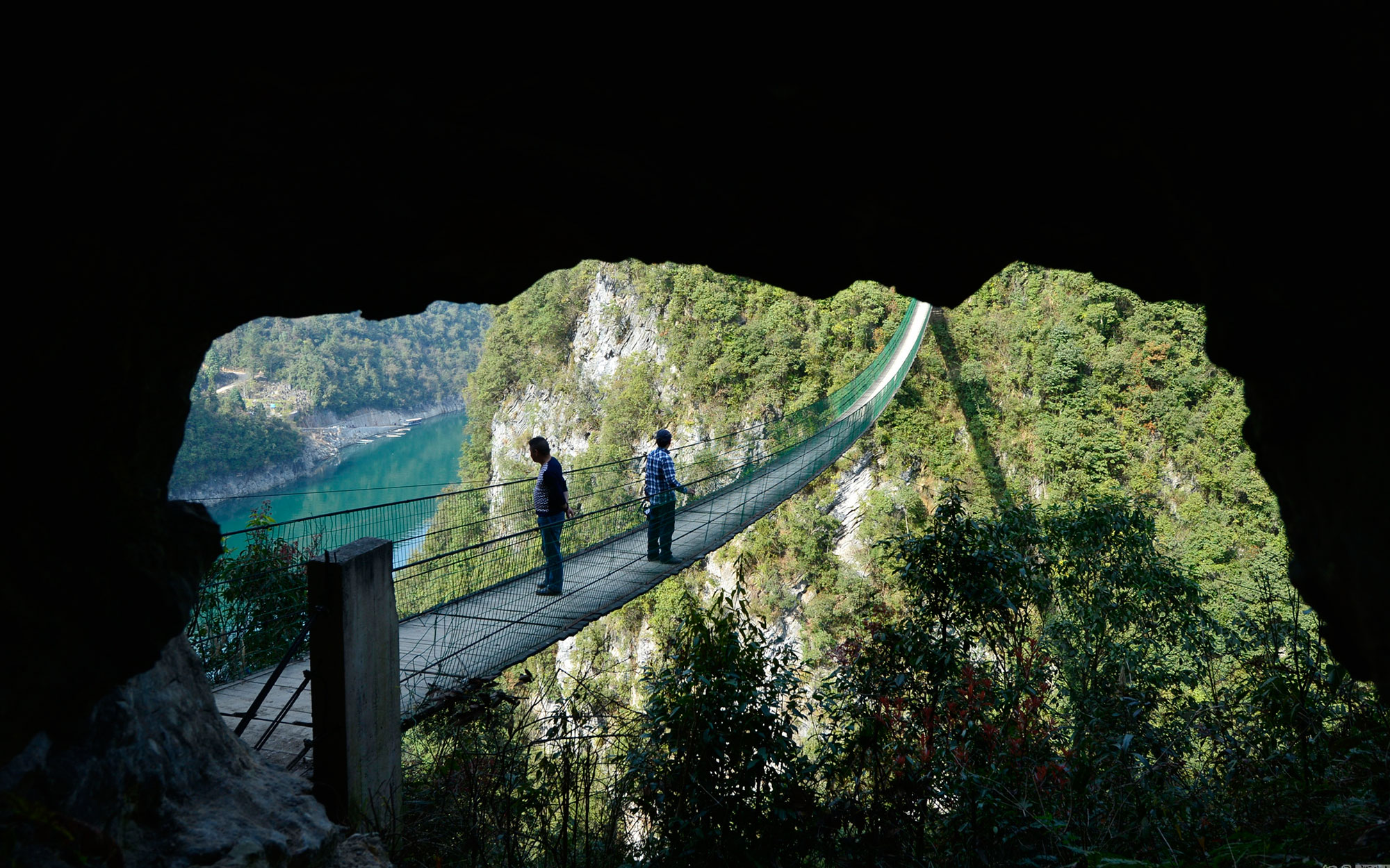 Swinging Bridge in China's Hubei Province