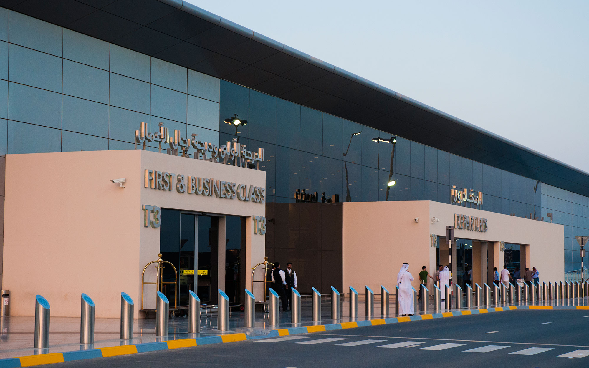 """American Woman Jailed For """"Insulting"""" the United Arab Emirates"""