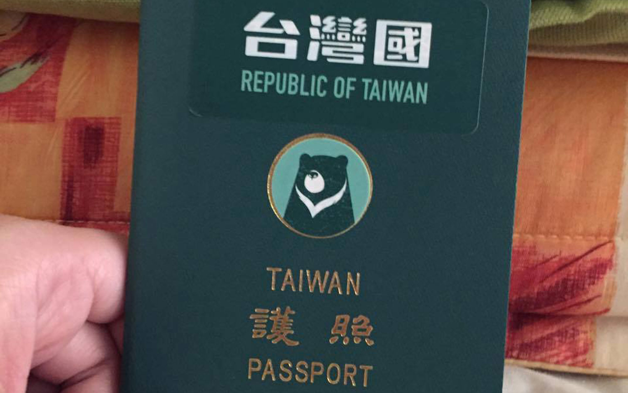 Taiwan Approves Passport Stickers Promoting Independence
