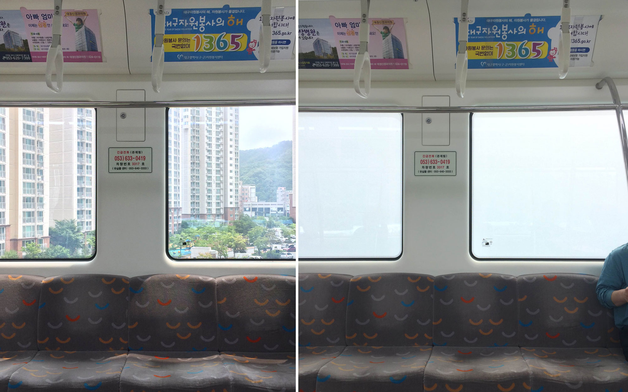 South Korean monorail has self-fogging windows for more privacy