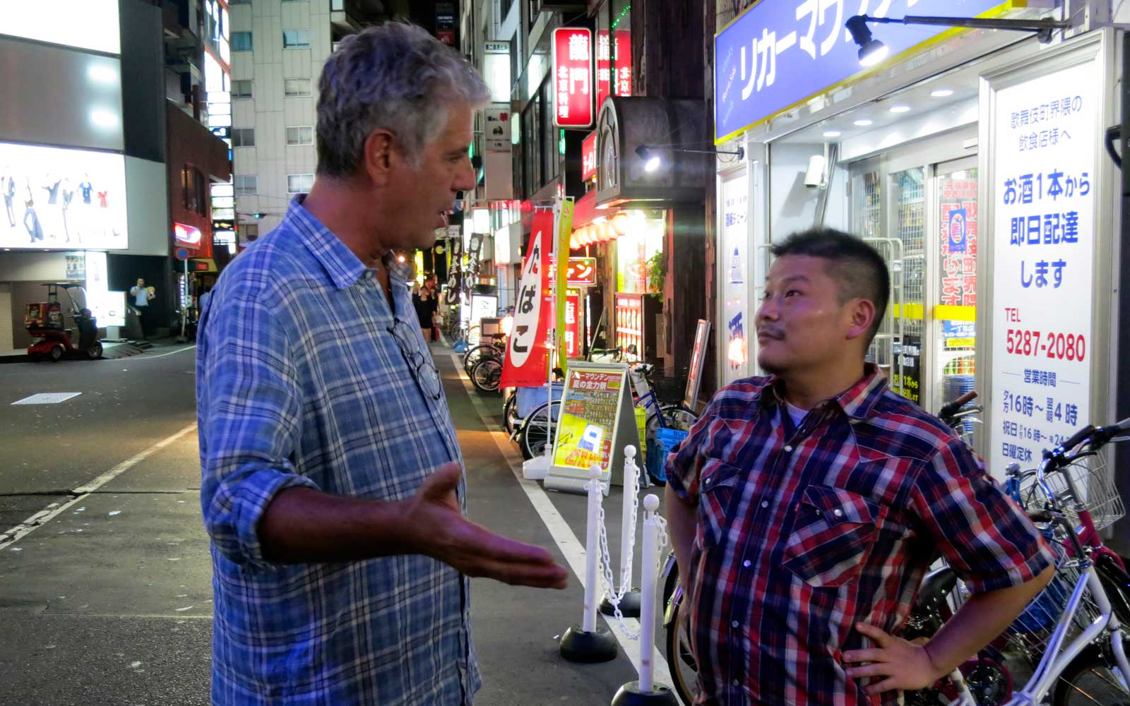 CNN Anthony Bourdain: Parts Unknown 115 Tokyo