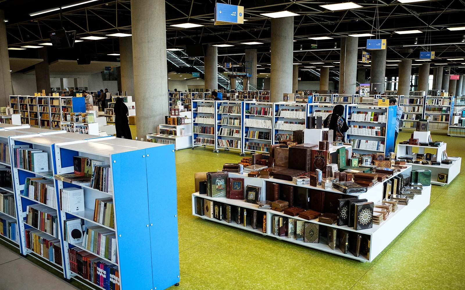 Iran's Enormous New Bookstore Competes to be the World's Biggest