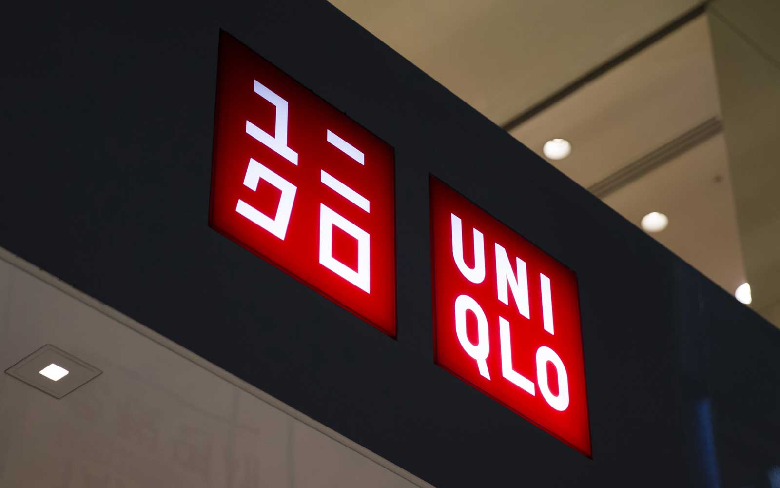 Uniqlo Opens Airport Vending Machines With the Stuff You Forgot to Pack