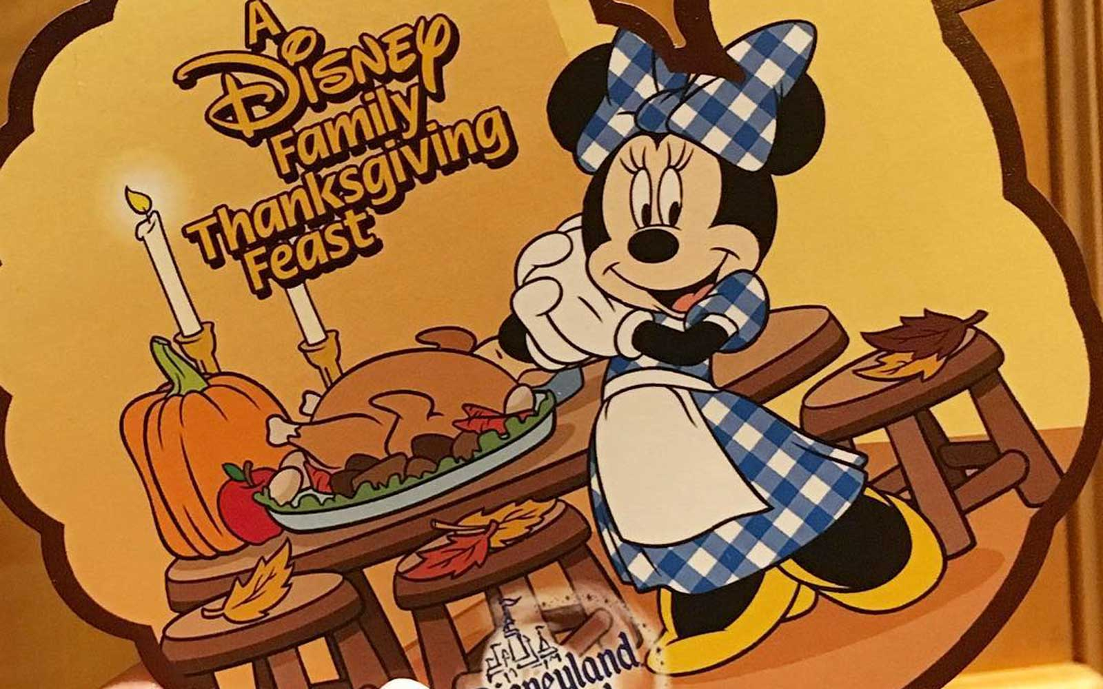 Disneyland Hotel Thanksgiving Buffet