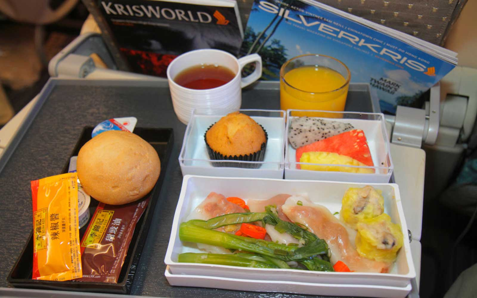 Singapore Airlines onboard meal.