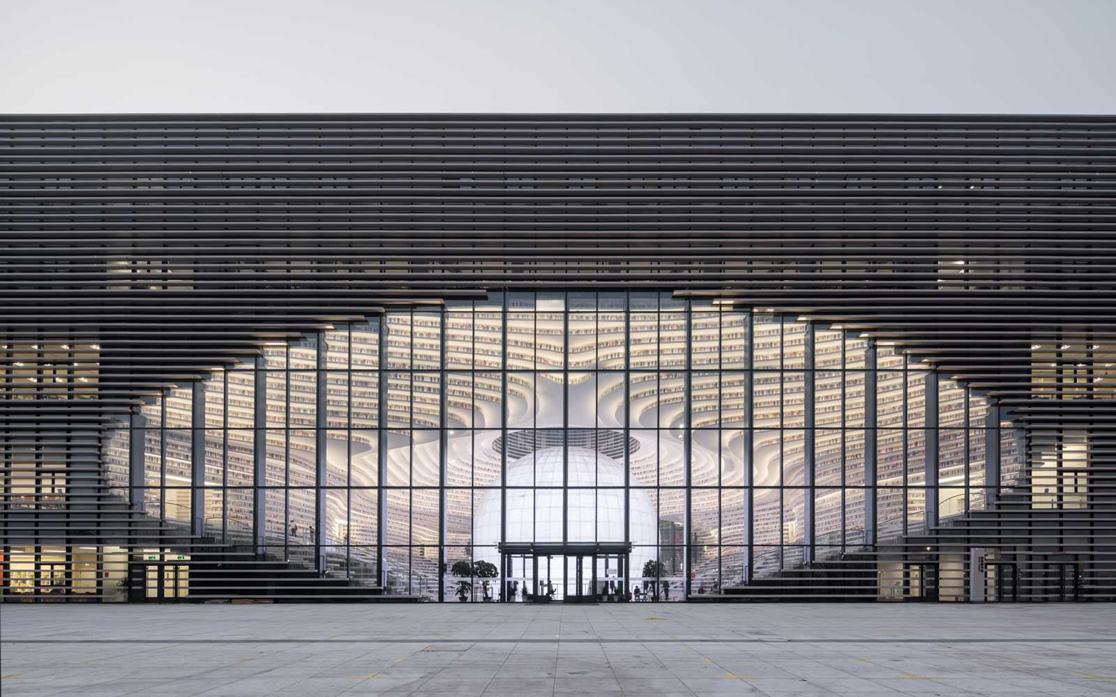 Tianjin Library