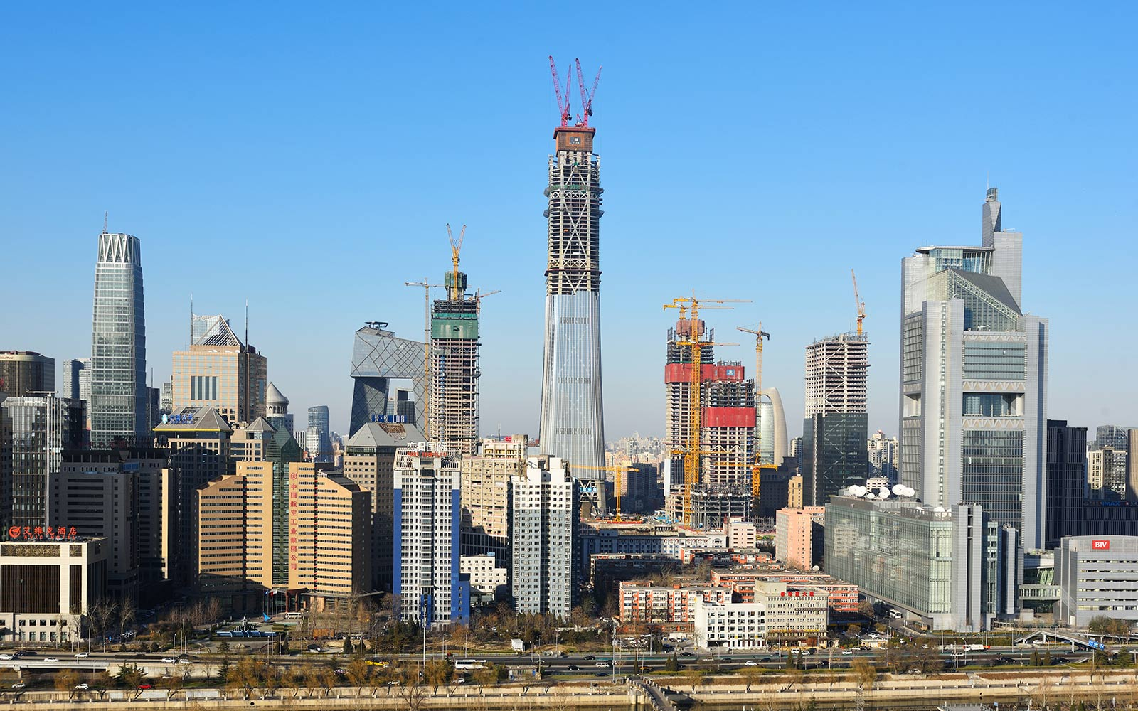 Citic Tower in Beijing, China