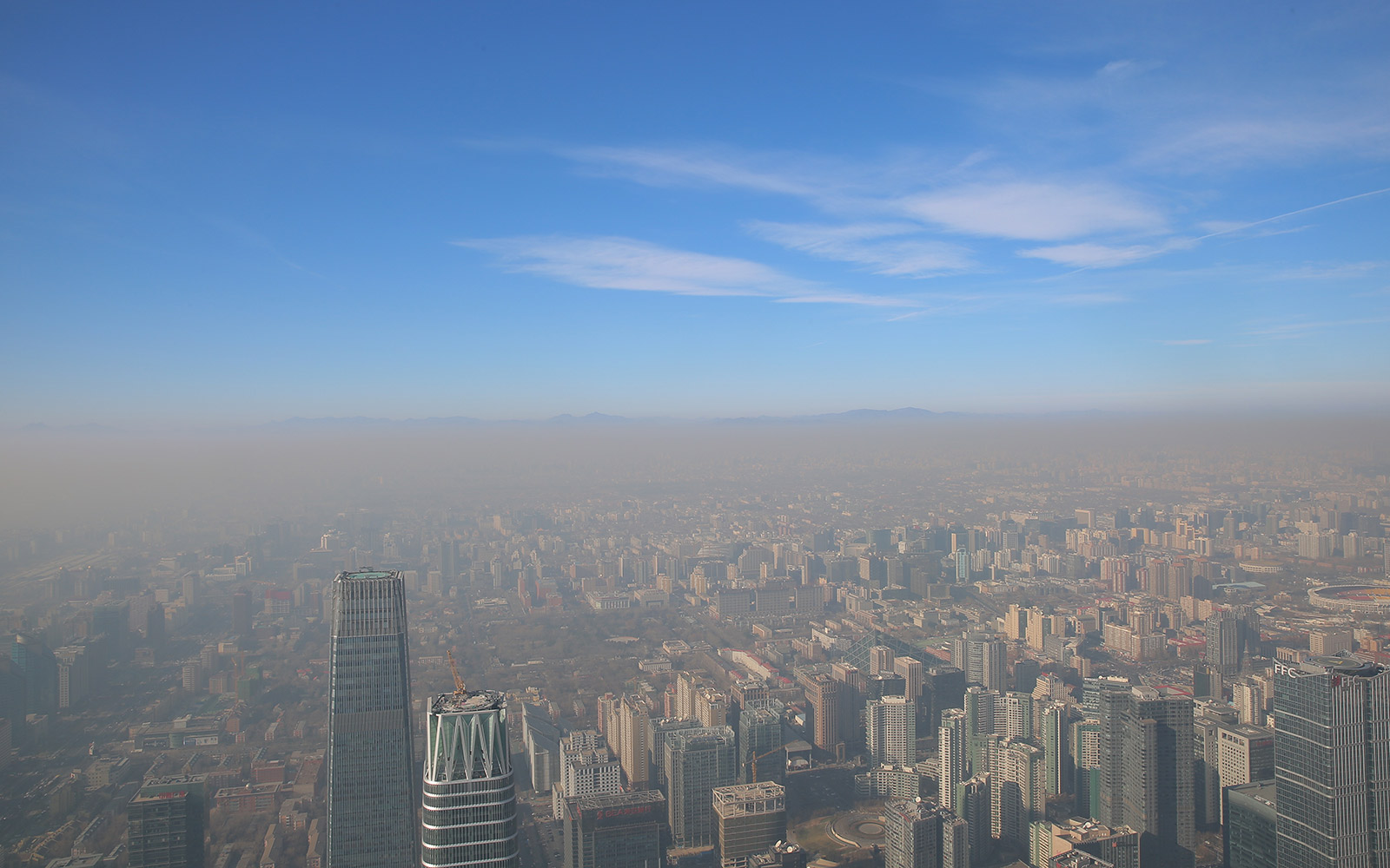 View from Citic Tower, Beijing, China