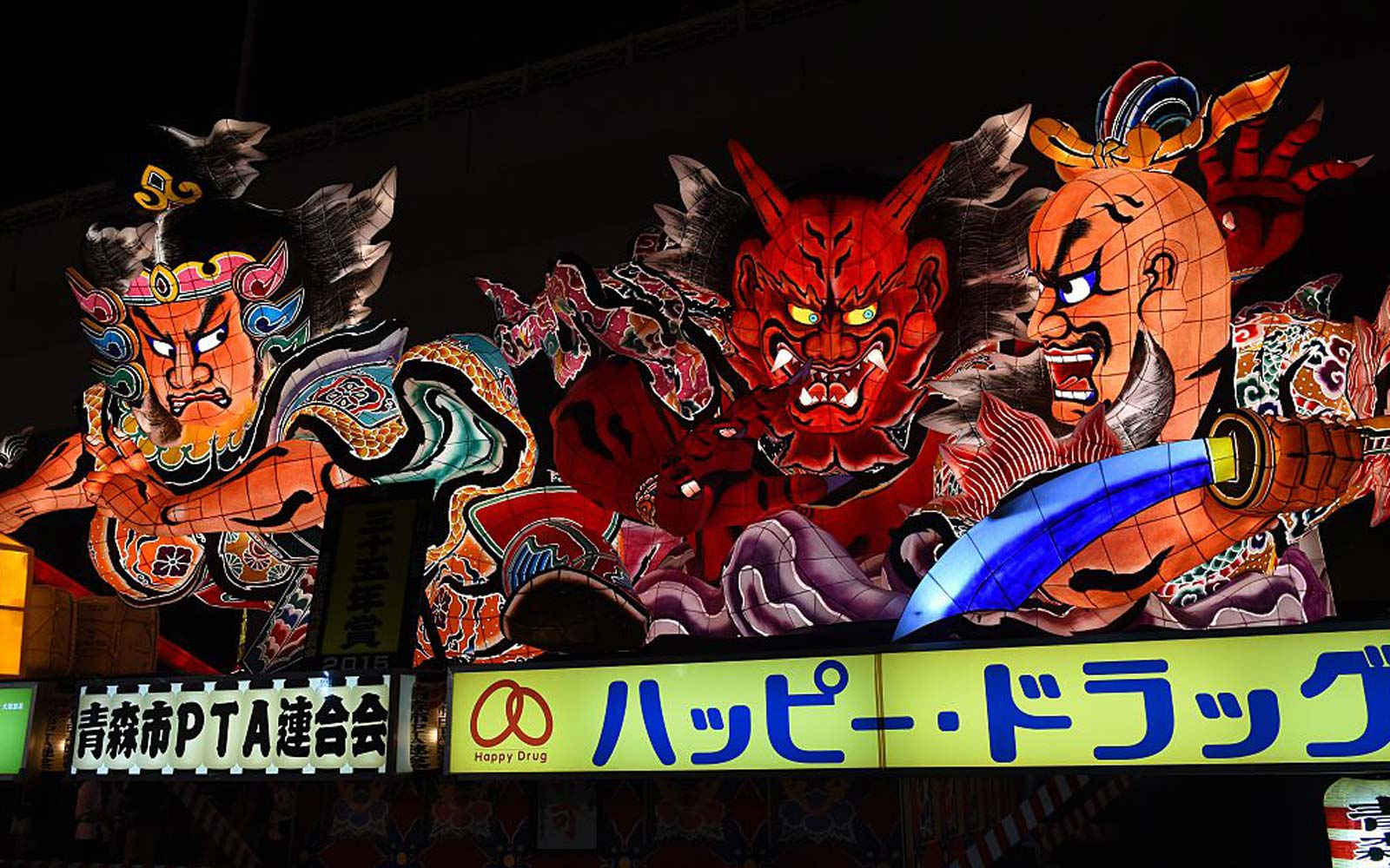 A traditional Nebuta float is on display during the eve of the Nebuta summer festival in Aomori city