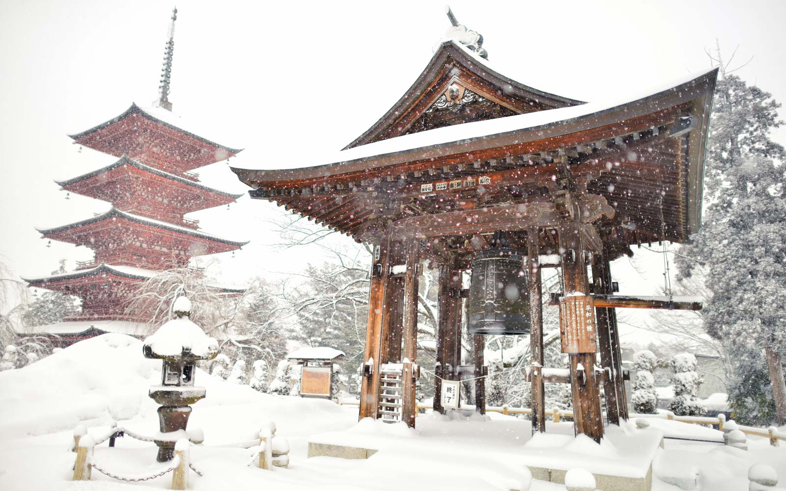 Pagoda and Bell in Winter