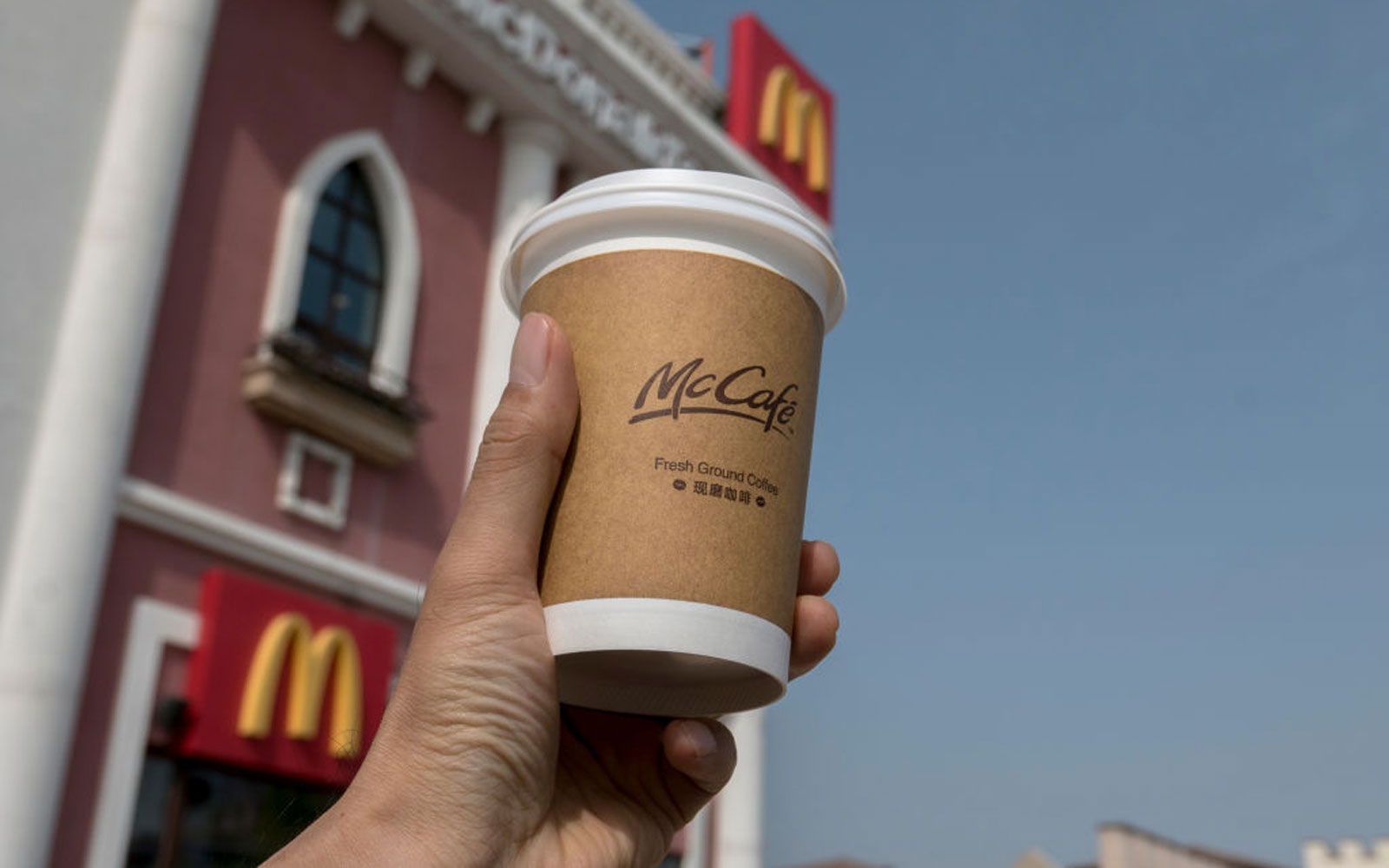A cup of McDonald's coffee