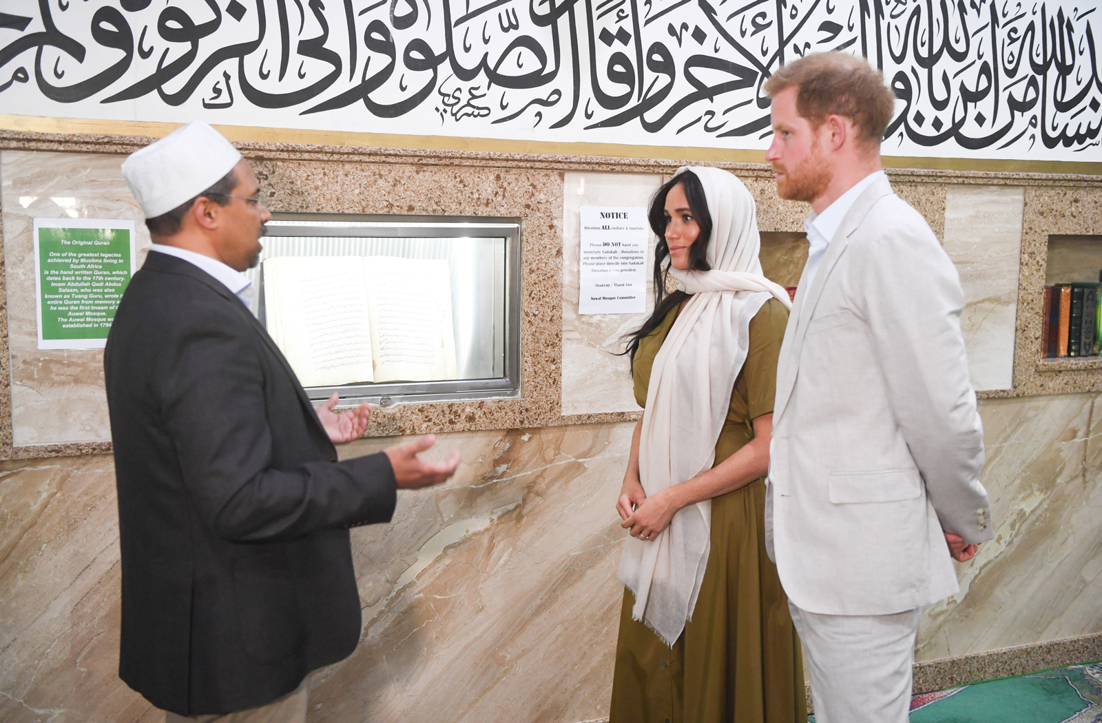 Kate Middleton and Prince William tour Pakistani Mosque Princess Diana visited decades ago