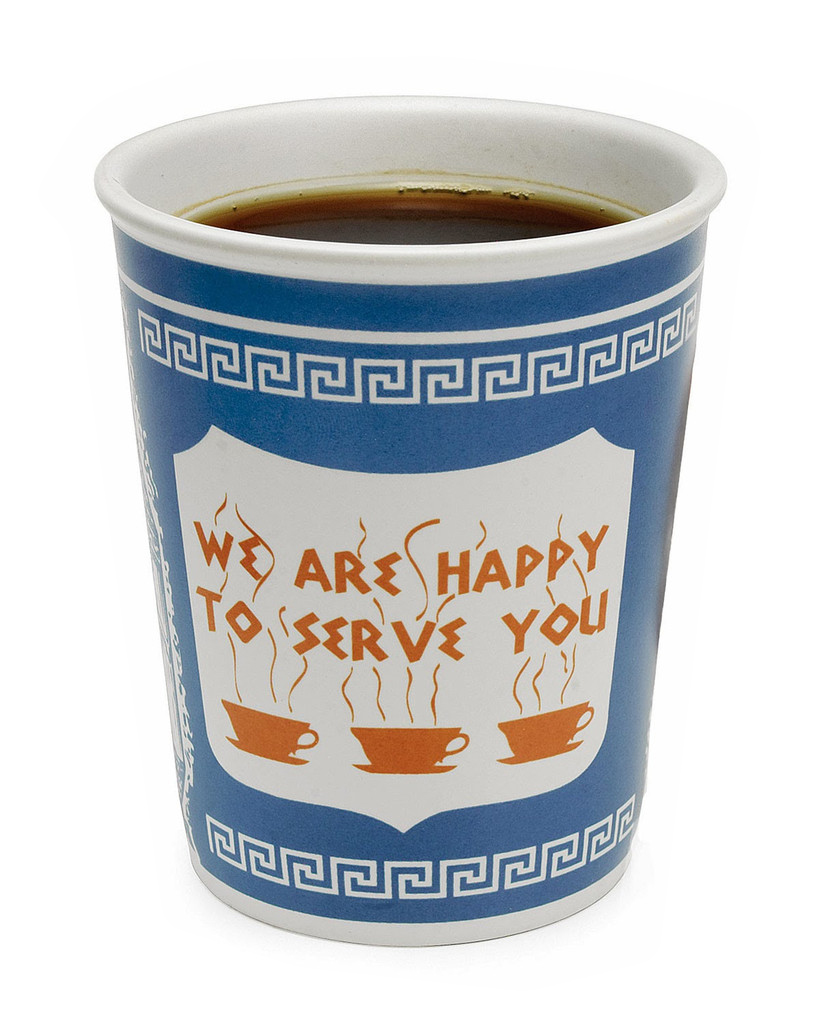 """We Are Happy To Serve You"" Coffee Cup"