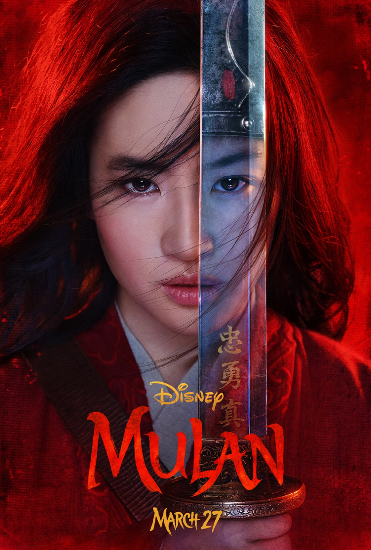 Disney Mulan Live Action Movie Poster