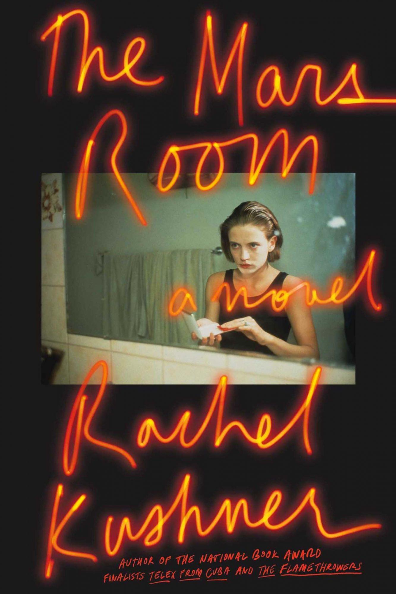 elle-spring-books-0011-the-mars-room-a-novel-rachel-kushner-1523019903