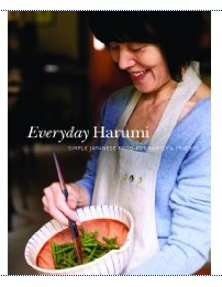 original-Everyday_Harumi_cover.jpg