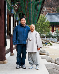 David Chang in Korea: With Eunwoo, a Yunpilam temple nun.