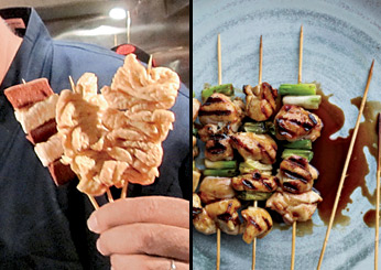 Scary Way to Real Way: Chicken Yakitori