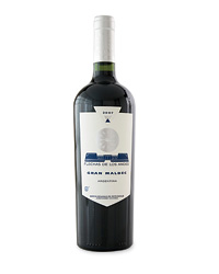 images-sys-200912-a-solver-hanukkah-wines.jpg