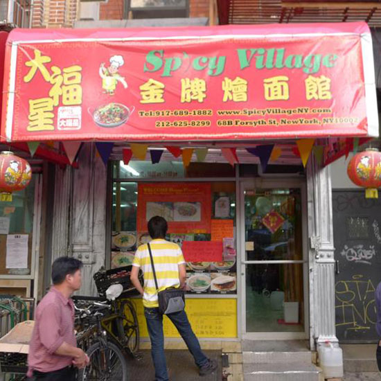 Chinese Restaurent: How To Find Authentic Asian Food