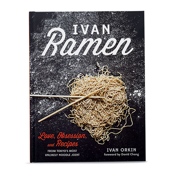 hd-201312-a-technique-cookbooks-ivan-ramen.jpg