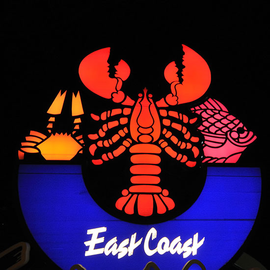 Singapore: East Coast Seafood Centre