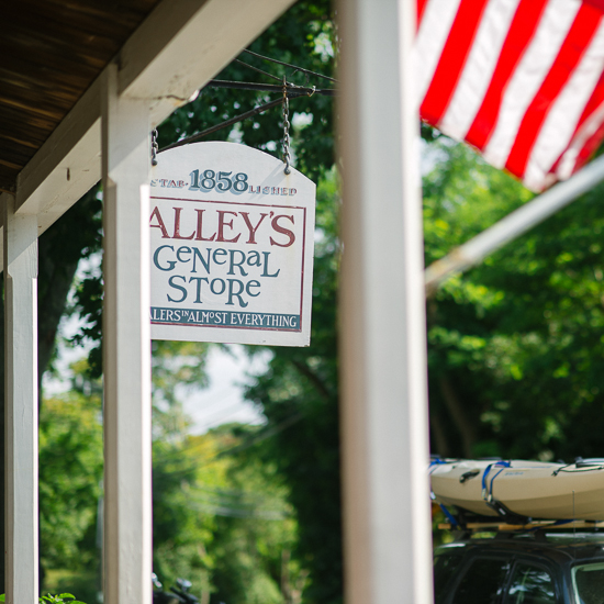 original-201408-HD-photo-tour-marthas-vineyard-02.jpg