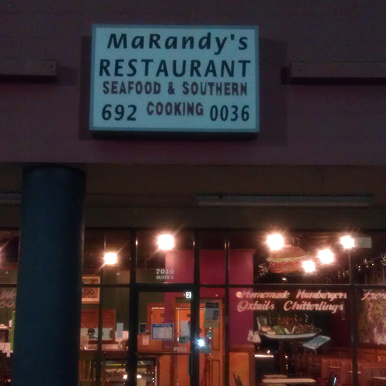 Marandy's Soul Food Restaurant, Savannah, GA
