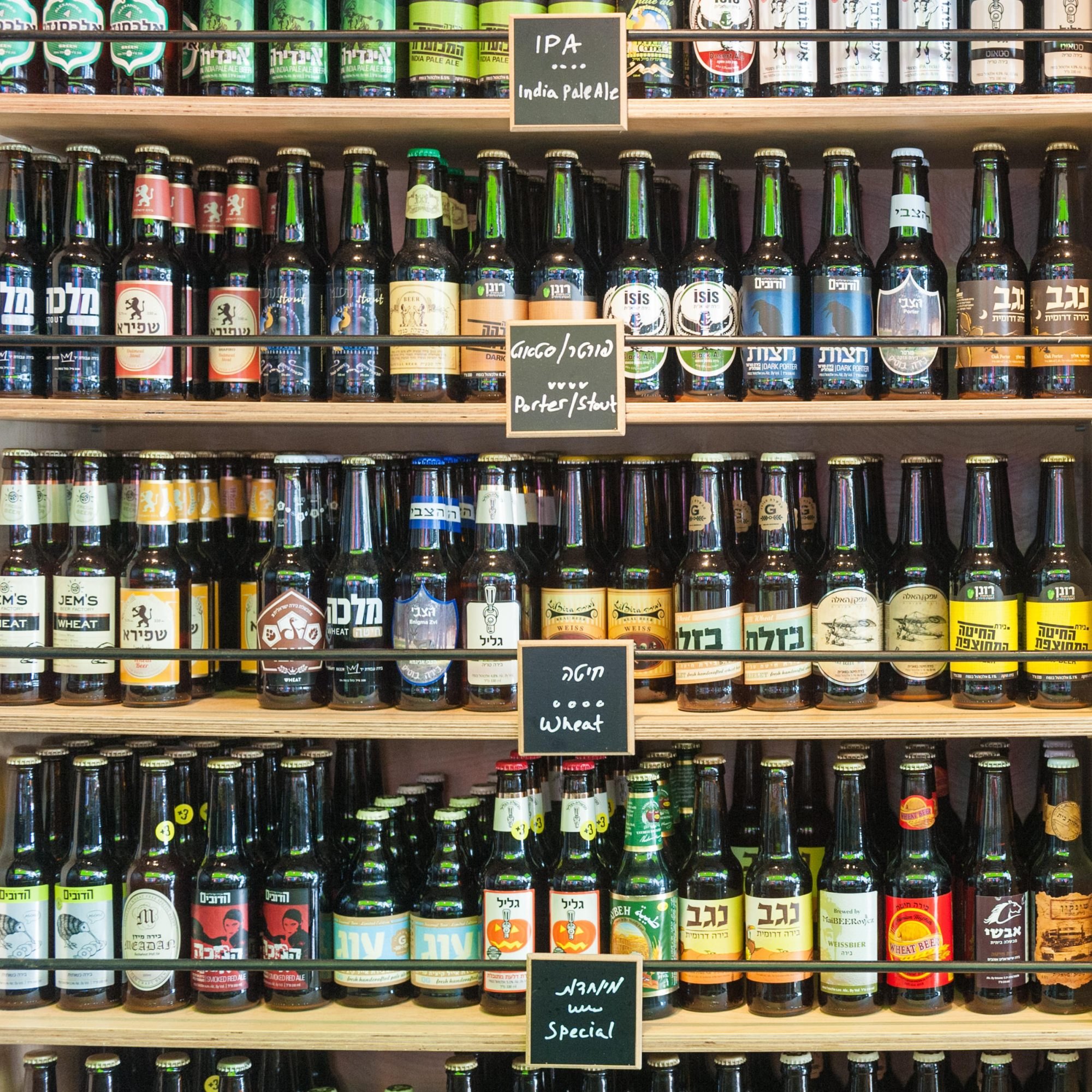 Could Israel Be the World's Next Craft Beer Hub?