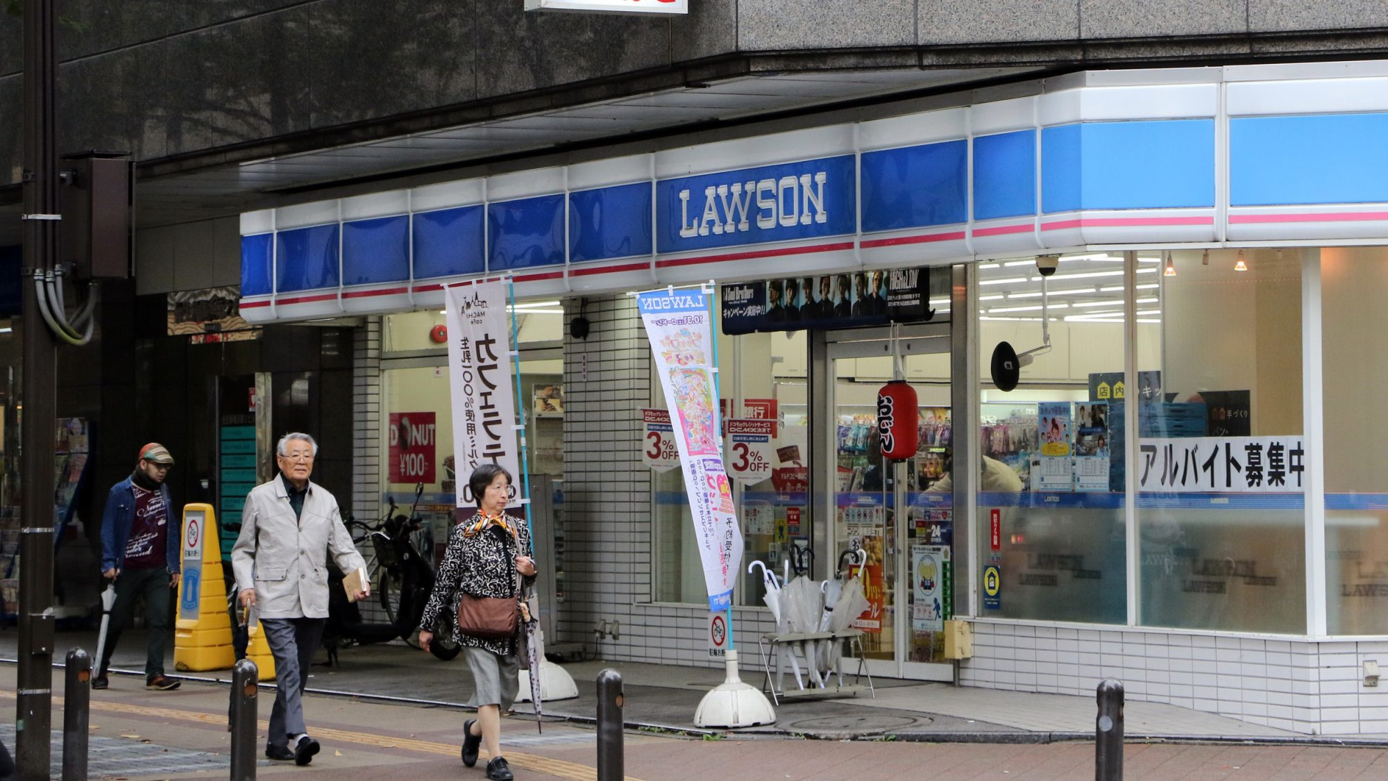 Japanese Mini-Marts Cater to Elders