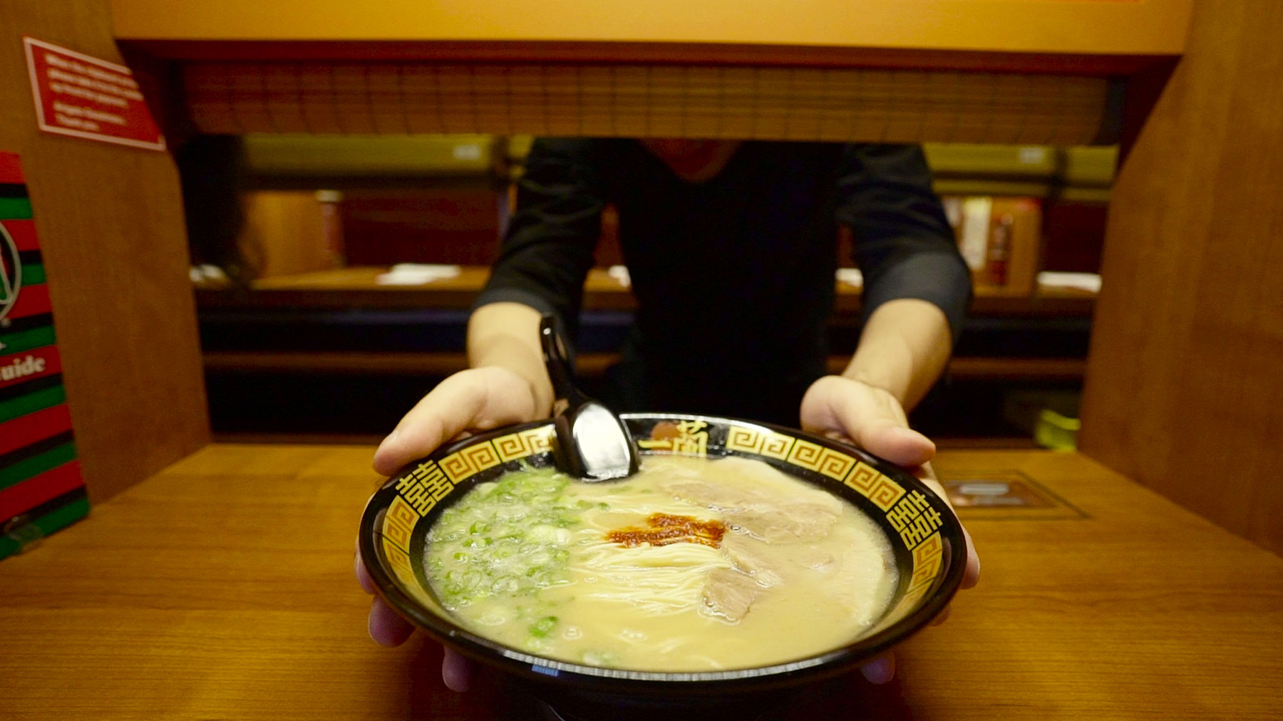 ichiran ramen serving bowl