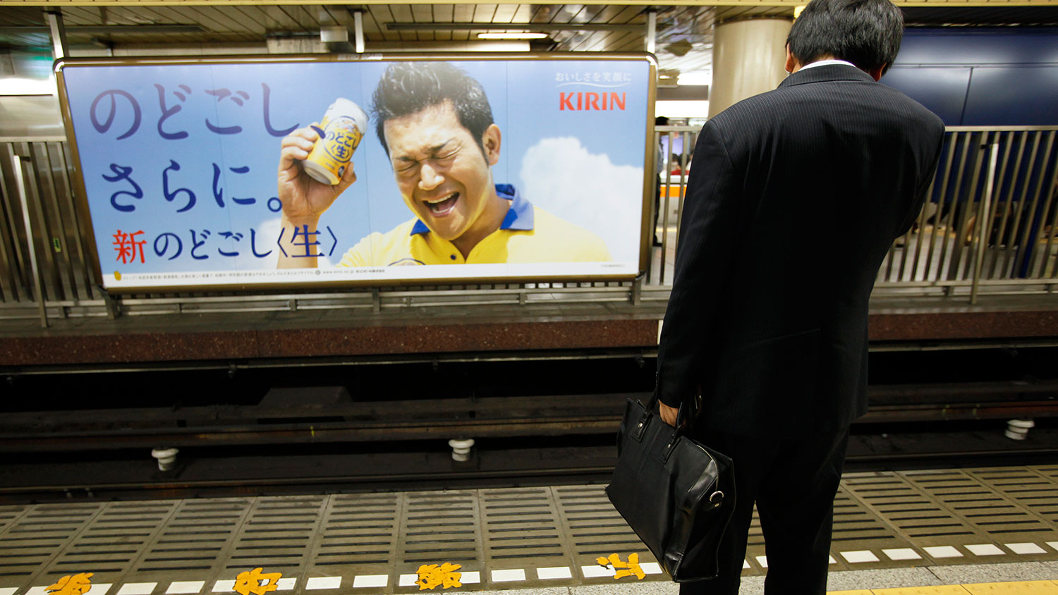 Japan's New Rules for Beer Commercials Could Hurt Celebrity Endorsements