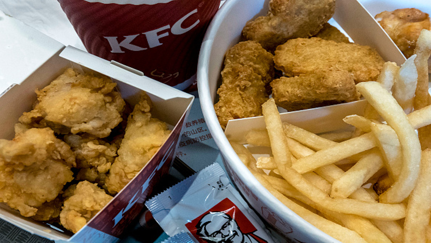 KFC delivery