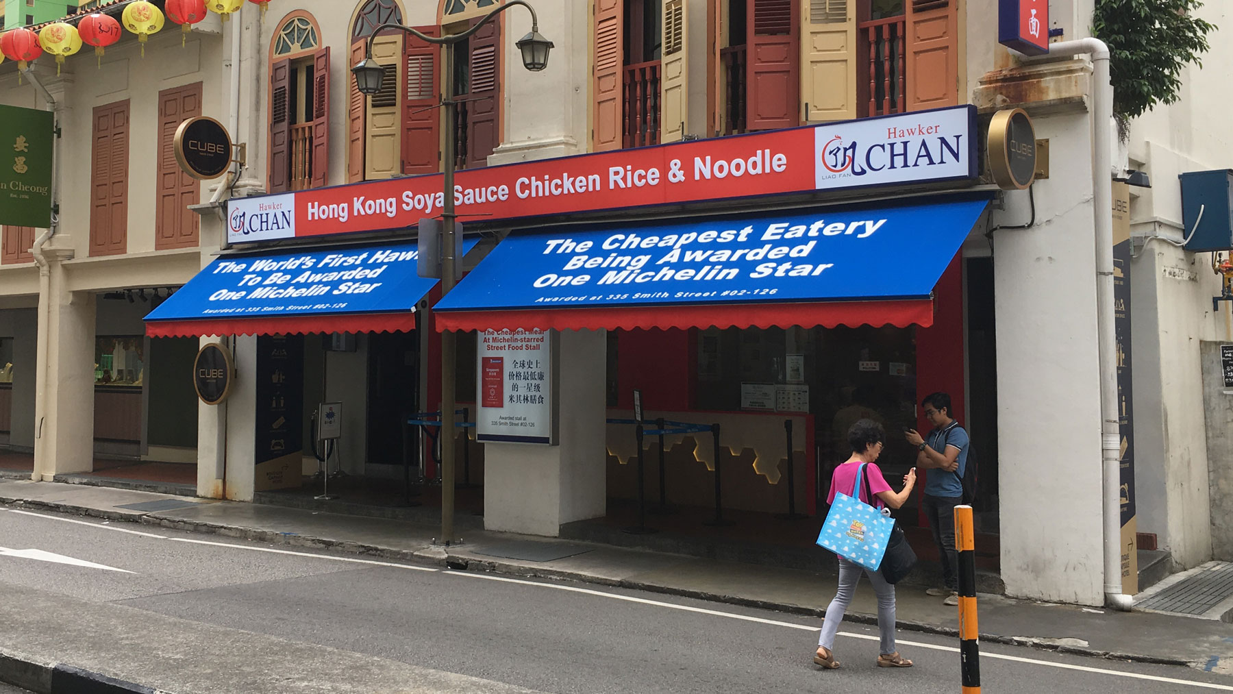 I Tried the World's Cheapest Michelin-Star Meal