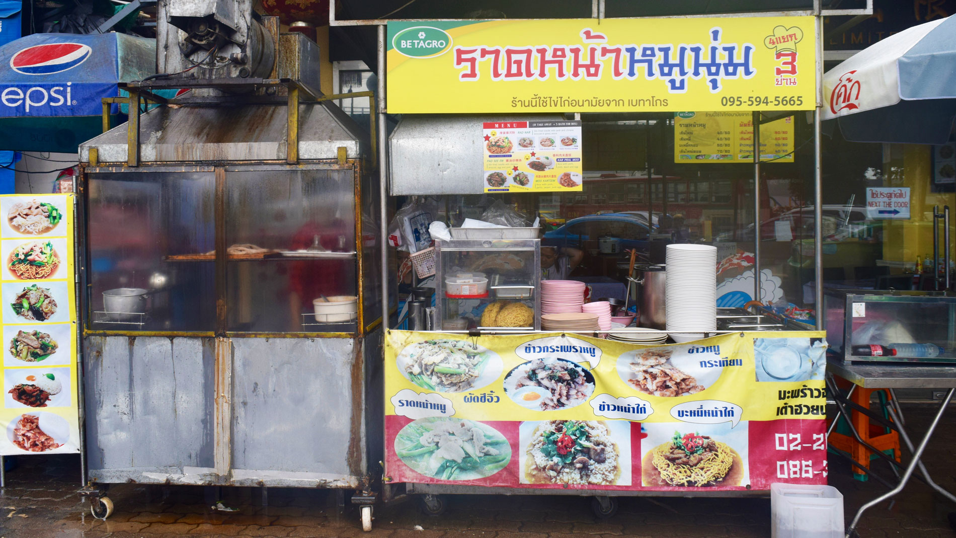 Bangkok Stree Cart