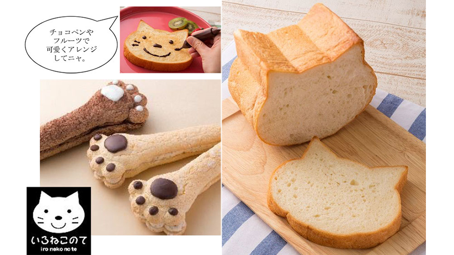cat shaped bread in japan