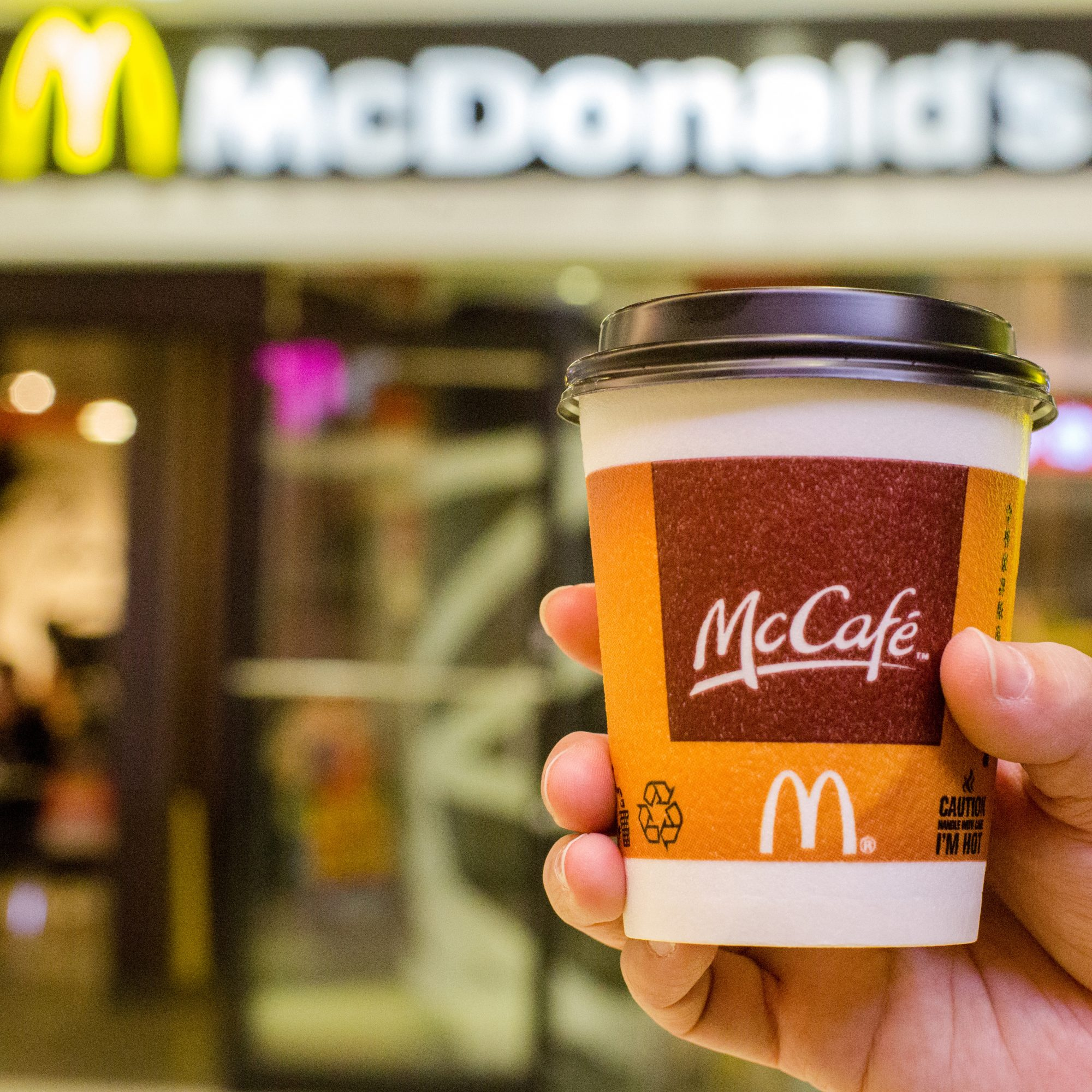 A cup of McCafe coffee