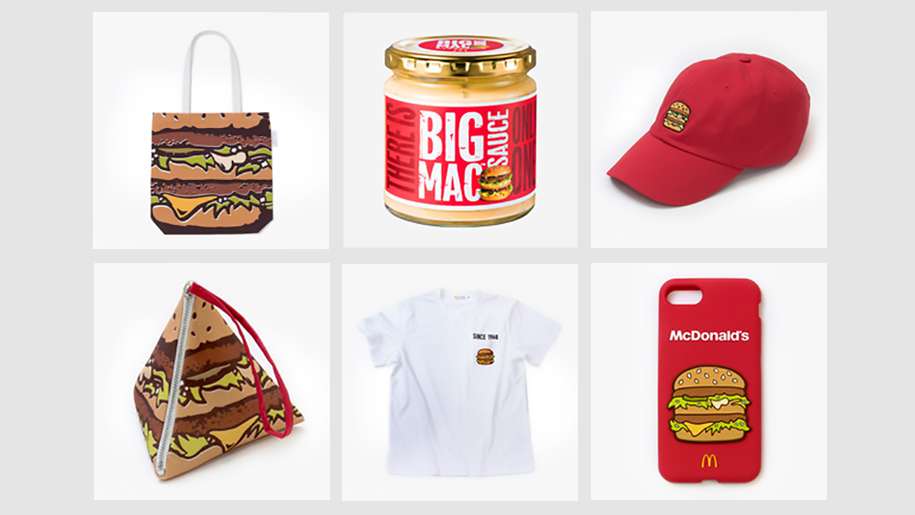 big mac merch