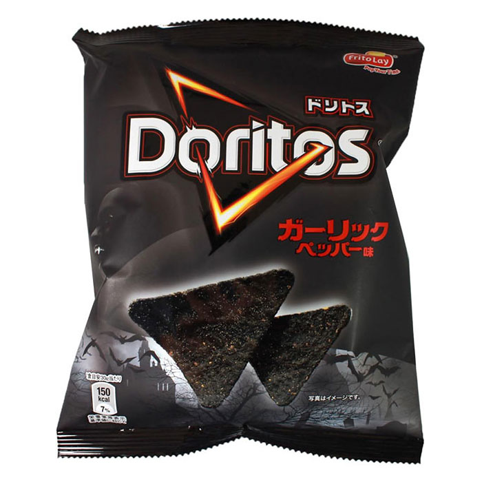 black-garlic-doritos-fwx