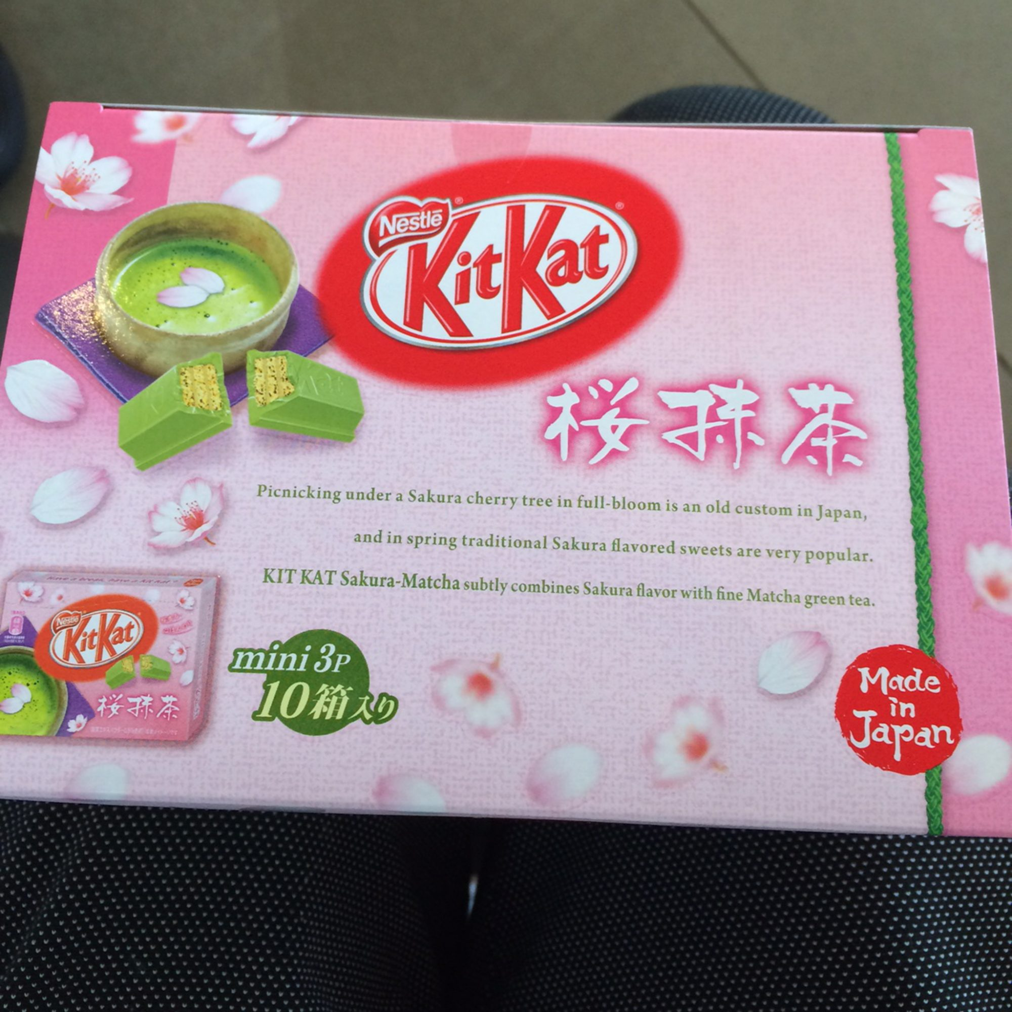 The Best Place To Buy Elusive Cherry Blossom Kitkats In Japan Food Kitkat Green Tea Wine