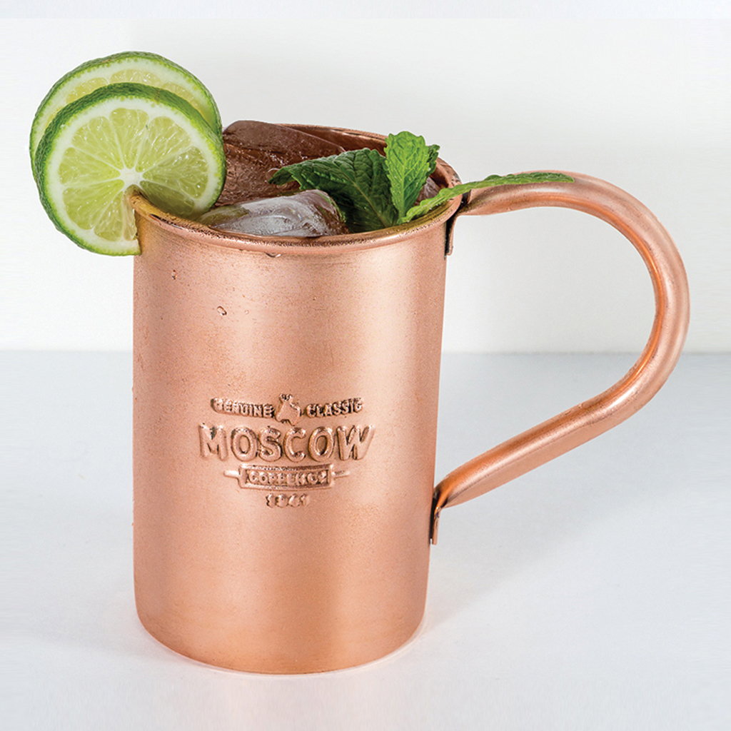 5 things you didn t know about the moscow mule and where to get the original copper mugs. Black Bedroom Furniture Sets. Home Design Ideas