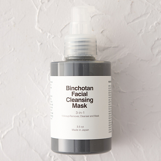 Binchotan Charcoal Facial Cleansing Mask