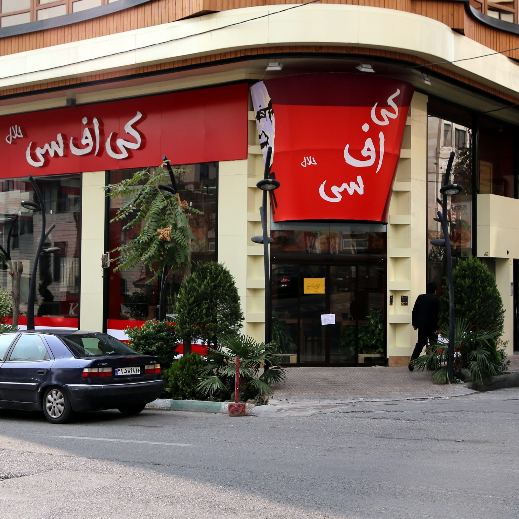 This Fake KFC Was Too Much Like to the Real Thing to Stay Open in Iran