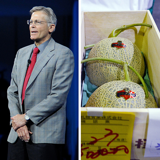 9. Jim Walton – worth $33.7 Billion