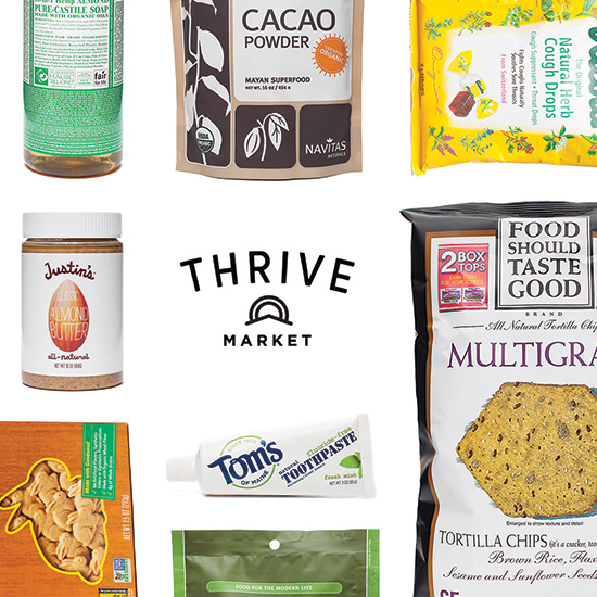 This Magical Link Will Open Up a World of Underpriced Almond Butter and Kale Chips