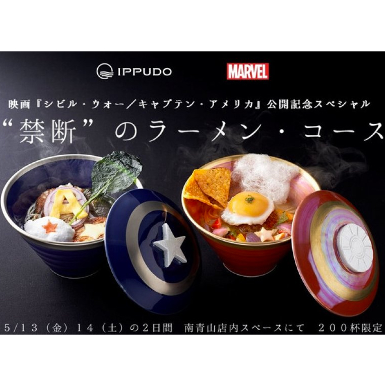Marvel, Ippudo, Ramen, Pop-Up